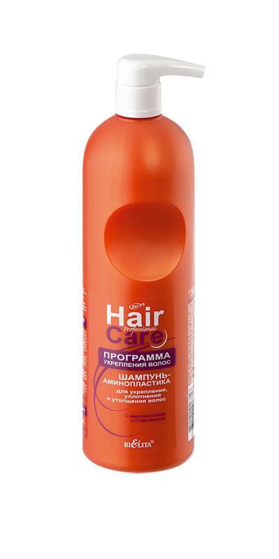 Белита Шампунь-АМИНОПЛАСТИКА для укрепления уплотненияи утолщения волос ПЛ НС Программа укрепления волос, 1000 млFS-00897Назначение: Профессиональный уходЛиния: Professional Hair CareПРОГРАММА УКРЕПЛЕНИЯ ВОЛОСШампунь насыщен энергетически богатыми натуральными аминокислотами (глицин, таурин) и D-пантенолом, которые оживляют обменные процессы кожи головы, укрепляют волосяные фолликулы, уплотняют структуру волос и утолщают их.Тщательно подобранные моющие компоненты шампуня мягко очищают требующие специального бережного ухода тонкие и ослабленные волосы.Рекомендация: Использовать курсом в течение 2-3 месяцев, при необходимости повторить через 3-4 месяца.Результат: Здоровые и сильные волосы.1000 мл