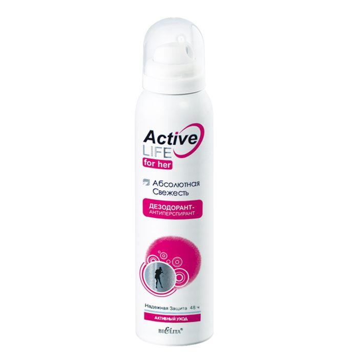 Белита Дезодорант-антиперспирант Абсолютная Свежесть Active Life для женщин, 150 мл5010777139655Надежная Защита 48 чДезодорант-антиперспирант со свежим женственным ароматом для активной жизни поможет почувствовать себя защищенной в любой ситуации. Контролирует потоотделение. Обеспечивает надежный уровень защиты от пота и неприятных запахов в течение 48 часов.Не содержит спирта.