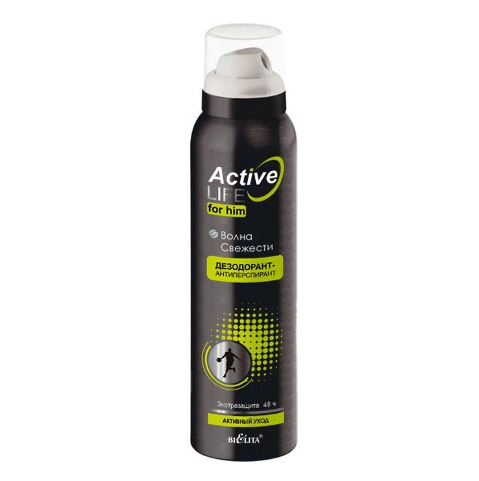 Белита Дезодорант-антиперспирант Волна Свежести Active Life для мужчин, 150 млFS-00897ЭкстраЗащита 48 чДезодорант-антиперспирант с бодрящим и энергичным свежим ароматом для современных активных мужчин. Эффективно контролирует потоотделение. Обеспечивает высокий уровень защиты от пота и неприятных запахов в течение 48 часов.Не содержит спирта.