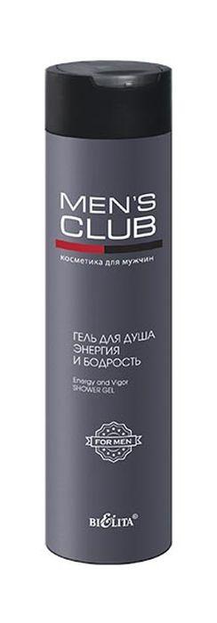 Белита Гель для душа Энергия и бодрость Mens Club, 300 млВ-1280подходит для ежедневного примененияЗаряжающий энергией гель для душа тщательно очищает кожу, не нарушая ее липидный баланс, дарит ощущение бодрости и свежести.