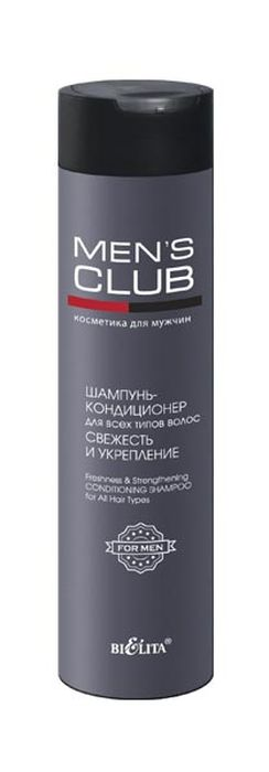 Белита Шампунь-кондиционер для всех типов волос Свежесть и укрепление Mens Club, 300 мл4650001792143подходит для ежедневного примененияШампунь-кондиционер бережно очищает волосы и кожу головы, не пересушивая их. Придает волосам блеск и гладкость, укрепляет, делает их послушными.