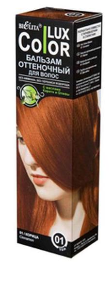 Белита Бальзам оттеночный для волос ТОН 01 корица, 100 млВ-857В коллекции20 восхитительных оттенков: 14 оттенков для натуральных волос3 оттенка для осветленных волос3 оттенка для седых волосОттеночные бальзамы «COLOR LUX» бережное и эффективное средство достижения модного цвета волос: красящие пигменты не повреждают структуру волос, хорошо удерживаются чешуйками кутикулы поверхностного слоя волос; натуральные масла выравнивают структуру волос.Яркость сияния цвета волос — достигается уже после однократной процедуры окрашивания волосУлучшение структуры волос — благодаря маслам оливы и карите в составе бальзамовНе раздражает кожу головы во время окрашивания — благодаря отсутствию аммиака и перекиси водородаПозволяет экспериментировать с оттенками и менять цвет волос так часто, как Вы хотите, без вреда для волосОттеночный бальзам равномерно смывается через 4-6раз, не оставляя резкой границы между окрашенными и неокрашенными волосами, без явно выраженного эффекта «отросших корней»Позволяет увеличить время между окрасками стойкими красками — за счет сглаживания границы между окрашенными и отросшими участками волос, возвращая яркость цвета.Реальная экономия средств — Вам не надо дополнительно покупать кондиционер или бальзам для волос, чтобы завершить уход за волосами.