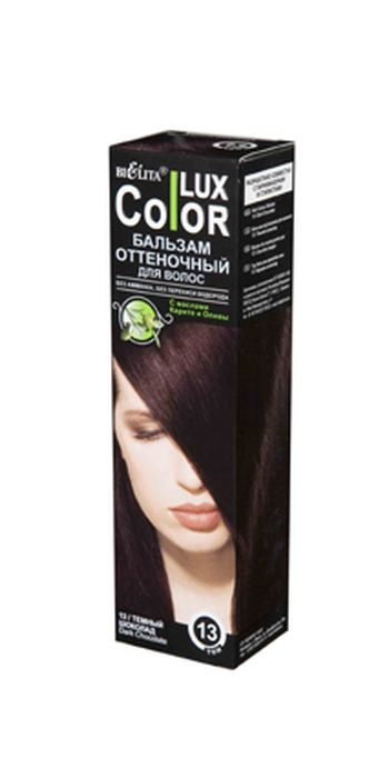 Белита Бальзам оттеночный для волос ТОН 13 темный шоколад, 100 млMP59.3DВ коллекции20 восхитительных оттенков: 14 оттенков для натуральных волос3 оттенка для осветленных волос3 оттенка для седых волосОттеночные бальзамы «COLOR LUX» бережное и эффективное средство достижения модного цвета волос: красящие пигменты не повреждают структуру волос, хорошо удерживаются чешуйками кутикулы поверхностного слоя волос; натуральные масла выравнивают структуру волос.Яркость сияния цвета волос — достигается уже после однократной процедуры окрашивания волосУлучшение структуры волос — благодаря маслам оливы и карите в составе бальзамовНе раздражает кожу головы во время окрашивания — благодаря отсутствию аммиака и перекиси водородаПозволяет экспериментировать с оттенками и менять цвет волос так часто, как Вы хотите, без вреда для волосОттеночный бальзам равномерно смывается через 4-6раз, не оставляя резкой границы между окрашенными и неокрашенными волосами, без явно выраженного эффекта «отросших корней»Позволяет увеличить время между окрасками стойкими красками — за счет сглаживания границы между окрашенными и отросшими участками волос, возвращая яркость цвета.Реальная экономия средств — Вам не надо дополнительно покупать кондиционер или бальзам для волос, чтобы завершить уход за волосами.