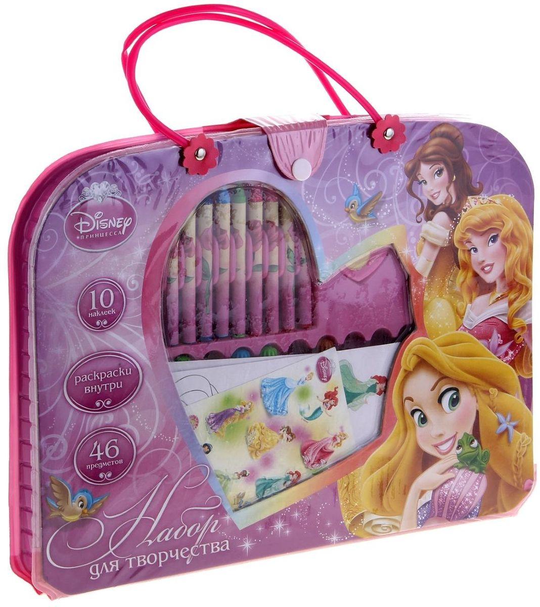 Disney Набор для творчества Принцессы 46 предметовFS-36054В набор входит:12 цветных фломастеров,12 восковых мелков,раскраска 5 шт,наклейки 10 шт,ластик,точилка,клей,линейка,набор скрепок,стикер,1 сумочка-футляр.Дополнительная ценность - оригинальная сумочка, куда поместится содержимое набора+ раскраски и наклейки в комплекте.