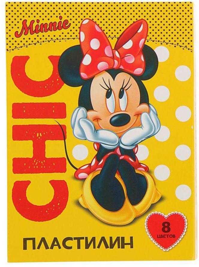 Disney Пластилин Минни 8 цветов72523WDИзделия данной категории необходимы любому человеку независимо от рода его деятельности. У нас представлен широкий ассортимент товаров для учеников, студентов, офисных сотрудников и руководителей, а также товары для творчества.