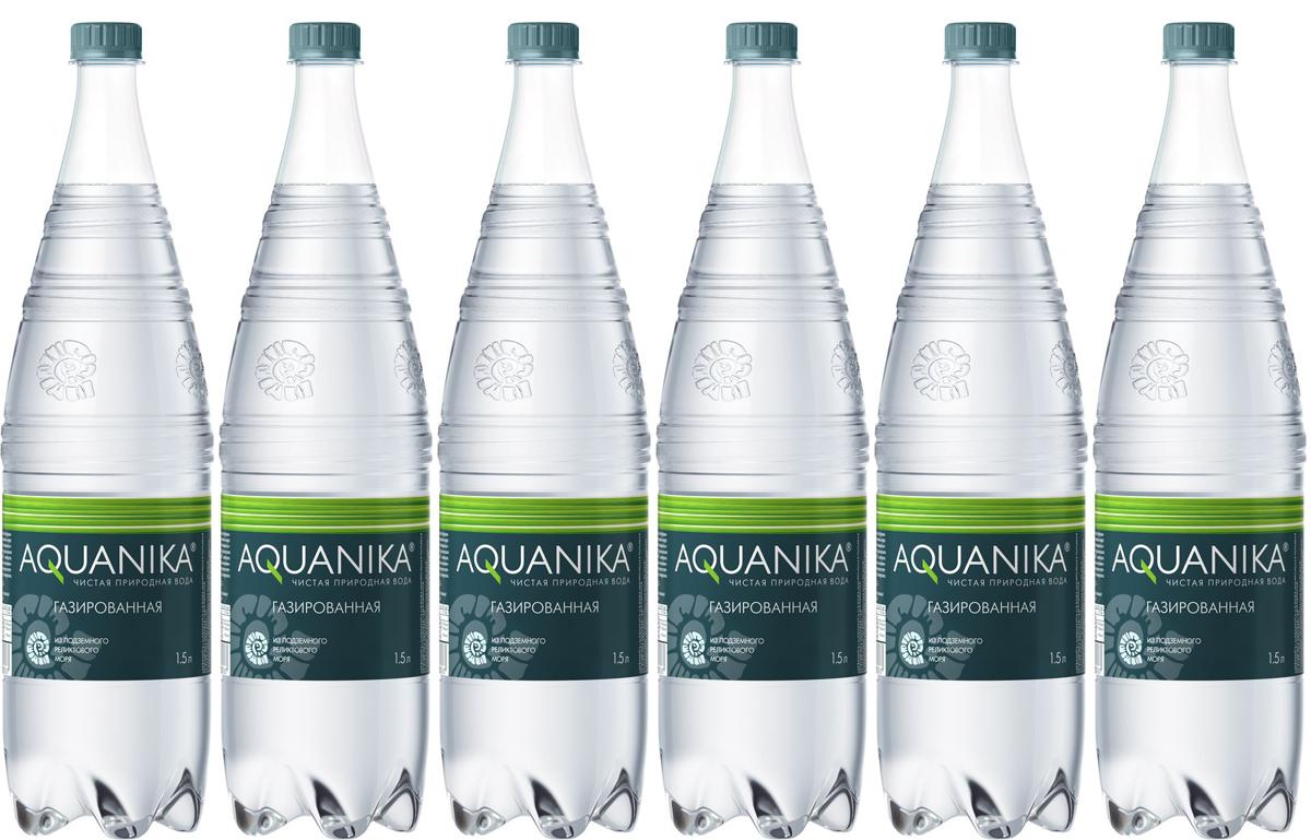 Акваника вода газированная, 6 штук по 1,5 л0120710Минеральная вода из уникального источника - подземного реликтового моря. Восстанавливает естественный баланс веществ.