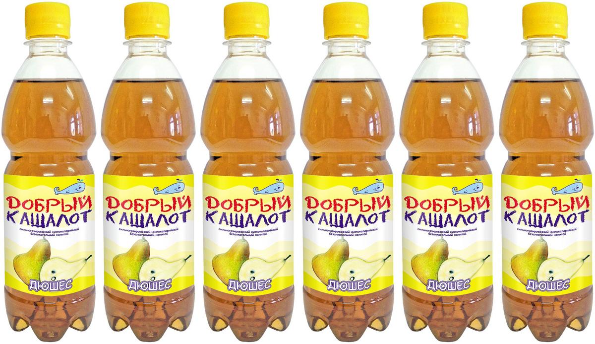 Добрый кашалот напиток газированный Дюшес, 6 шт по 0,5 л0120710Прекрасно тонизирует и освежает, а всевозможная палитра вкусов превратит теплый, по-домашнему уютный праздник в яркое запоминающееся зрелище. Добрый кашалот - напиток из детства!