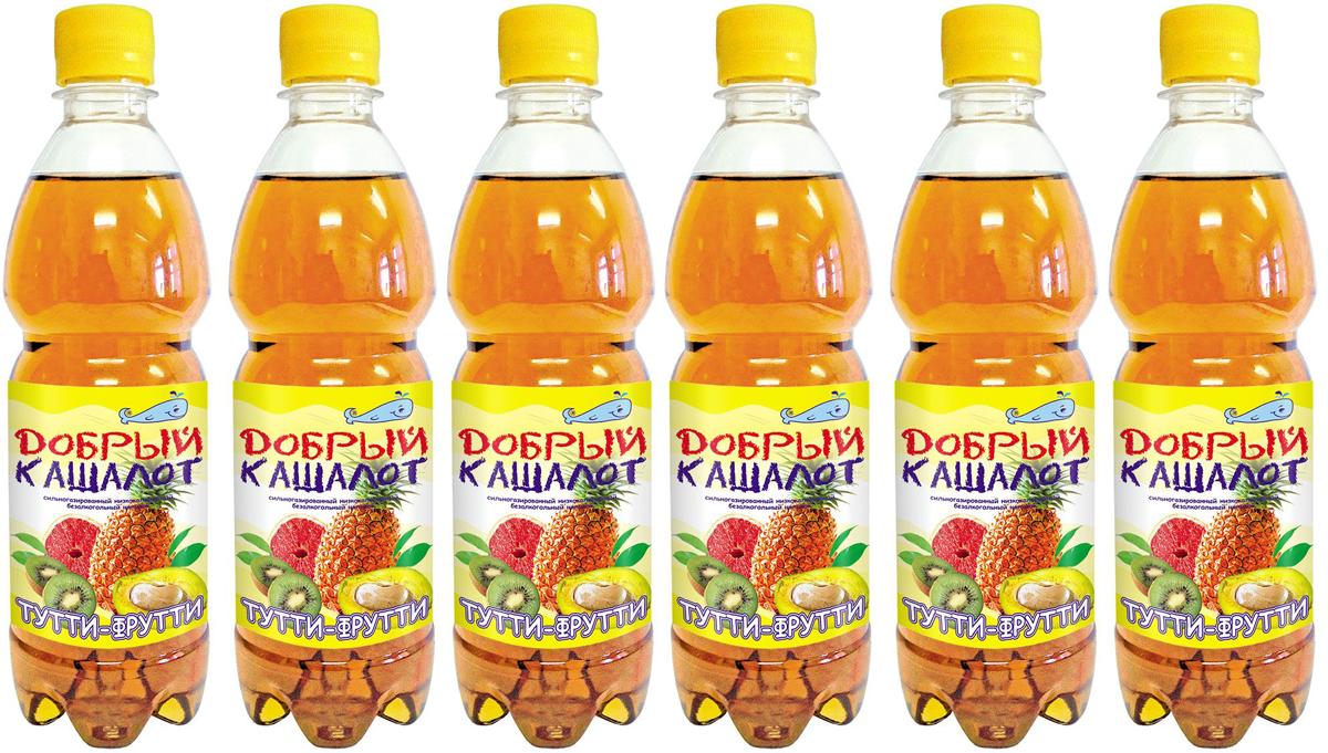 Добрый кашалот напиток газированный Тутти-фрутти, 6 шт по 0,5 л0120710Прекрасно тонизирует и освежает, а всевозможная палитра вкусов превратит теплый, по-домашнему уютный праздник в яркое запоминающееся зрелище. Добрый кашалот - напиток из детства!