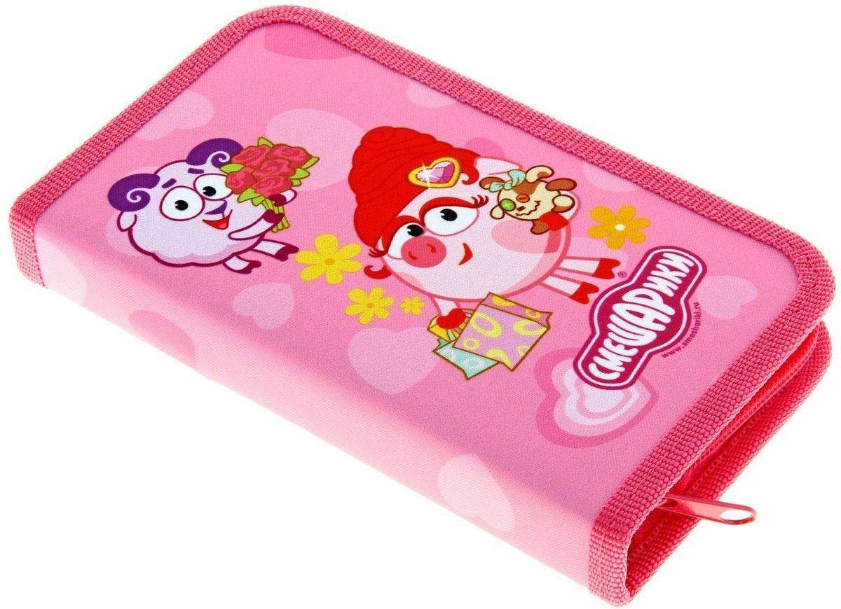 Смешарики Пенал цвет розовый72523WDЯркий и весёлый пенал поможет вашему непоседе сохранять порядок у себя в рюкзаке и на письменном столе. С таким аксессуаром ваш юный школьник станет главным модником в классе!