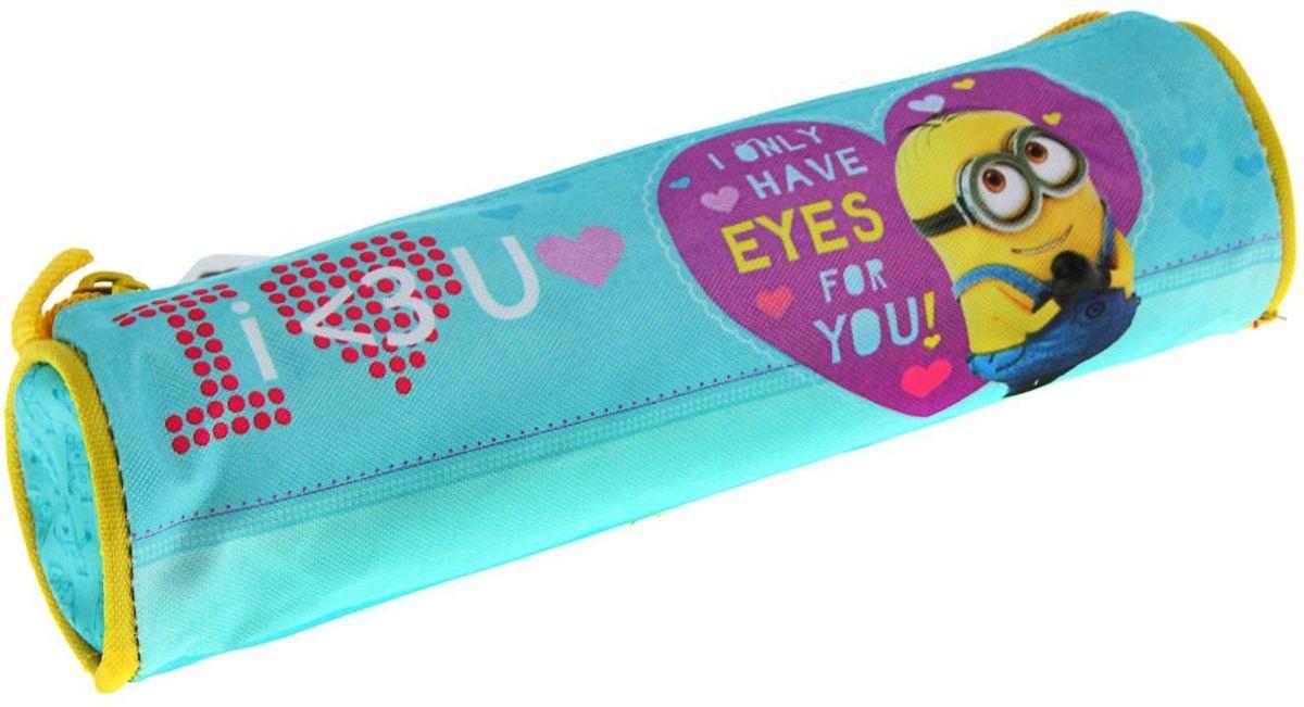Гадкий Я Пенал Universal Studios Love 139229672523WDЯркий и весёлый пенал поможет вашему непоседе сохранять порядок у себя в рюкзаке и на письменном столе. С таким аксессуаром ваш юный школьник станет главным модником в классе!