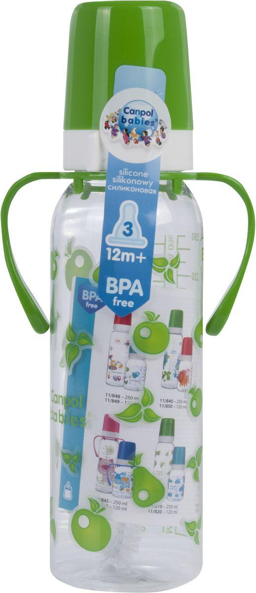 Canpol Babies Бутылочка с силиконовой соской от 12 месяцев цвет зеленый 250 мл