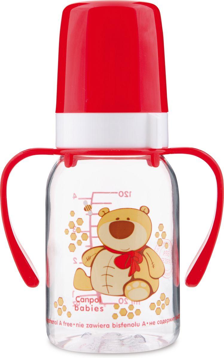 Canpol Babies Бутылочка Мишка с силиконовой соской с ручками от 3 месяцев 120 мл