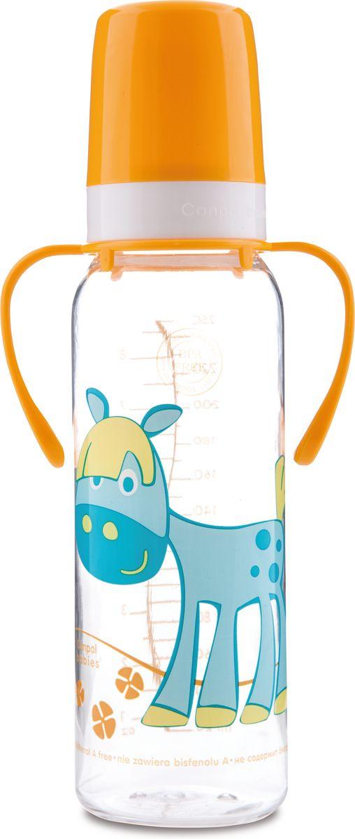 Canpol Babies Бутылочка Лошадка с силиконовой соской с ручками от 12 месяцев 250 мл -  Бутылочки