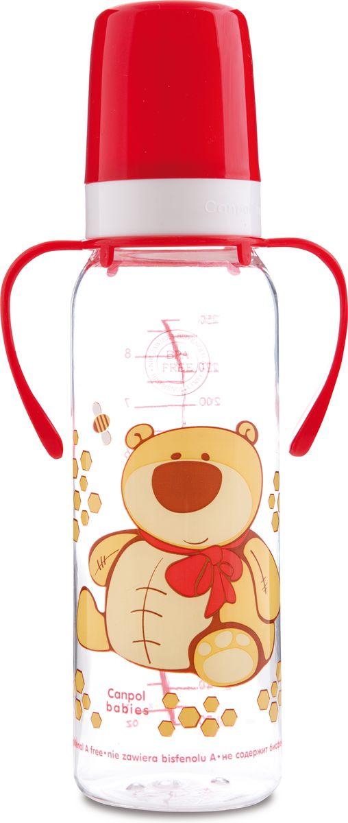 Canpol Babies Бутылочка Мишка с силиконовой соской с ручками от 12 месяцев 250 мл