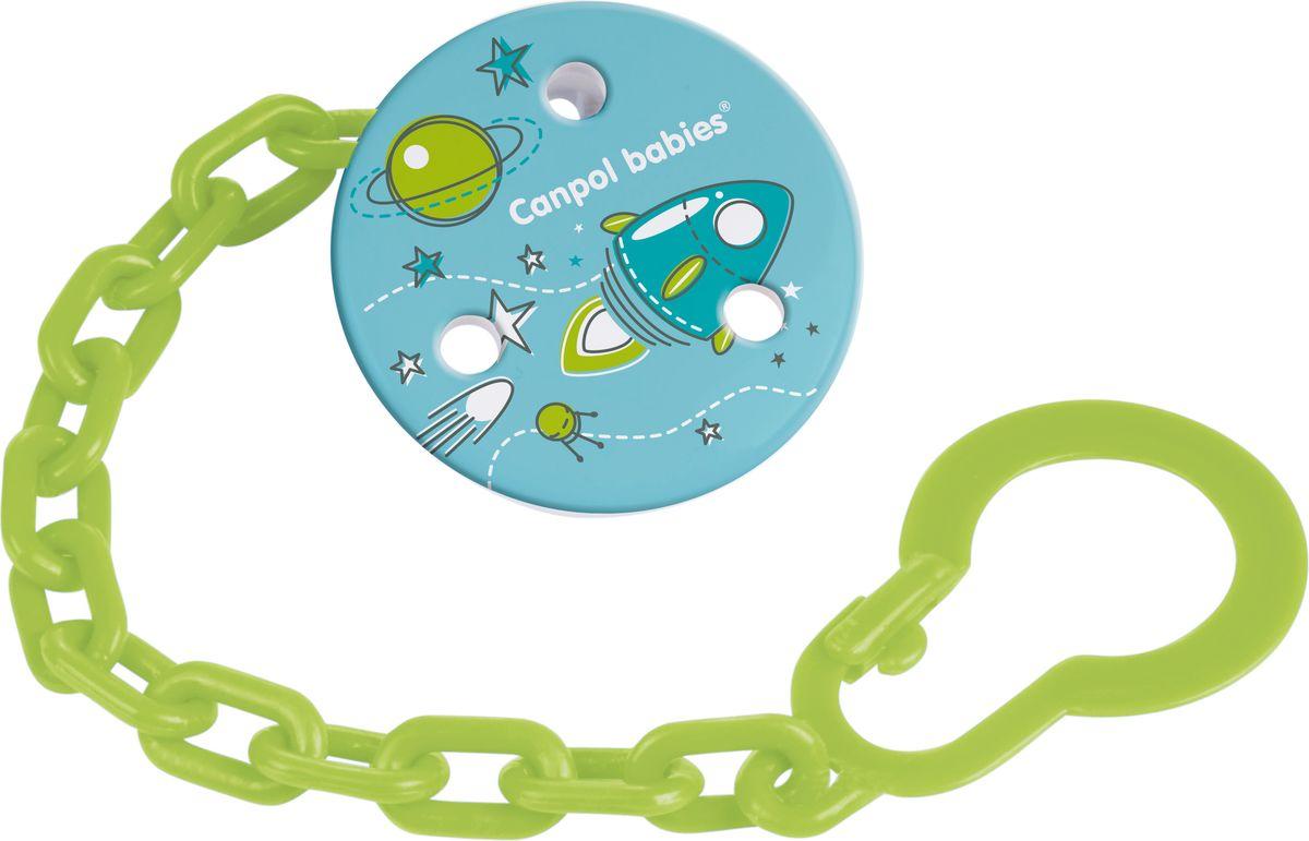 Canpol Babies Клипса-держатель для пустышки Ракета babyono клипса держатель для пустышки коровка цвет бежевый