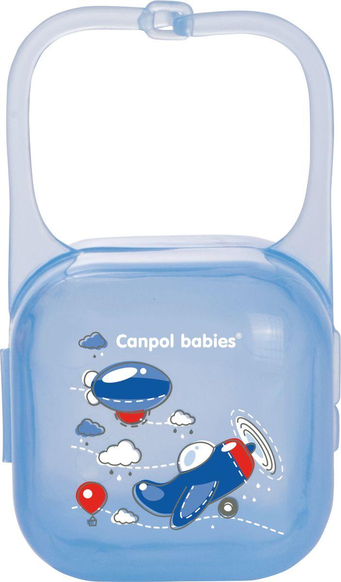 Canpol Babies Контейнер для пустышки Самолетик
