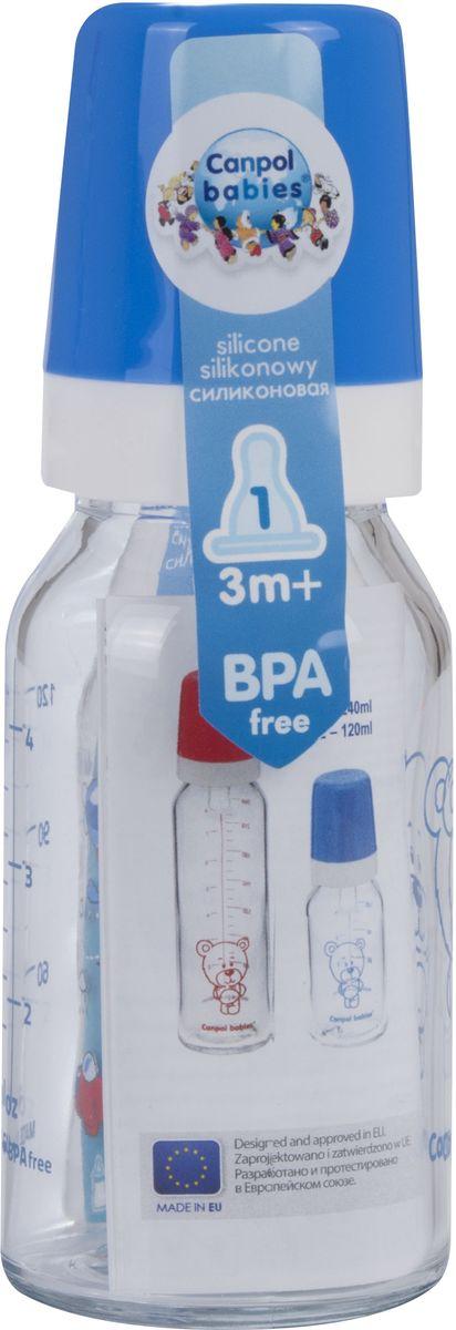 Canpol Babies Бутылочка стеклянная с силиконовой соской от 3 месяцев цвет синий 120 мл