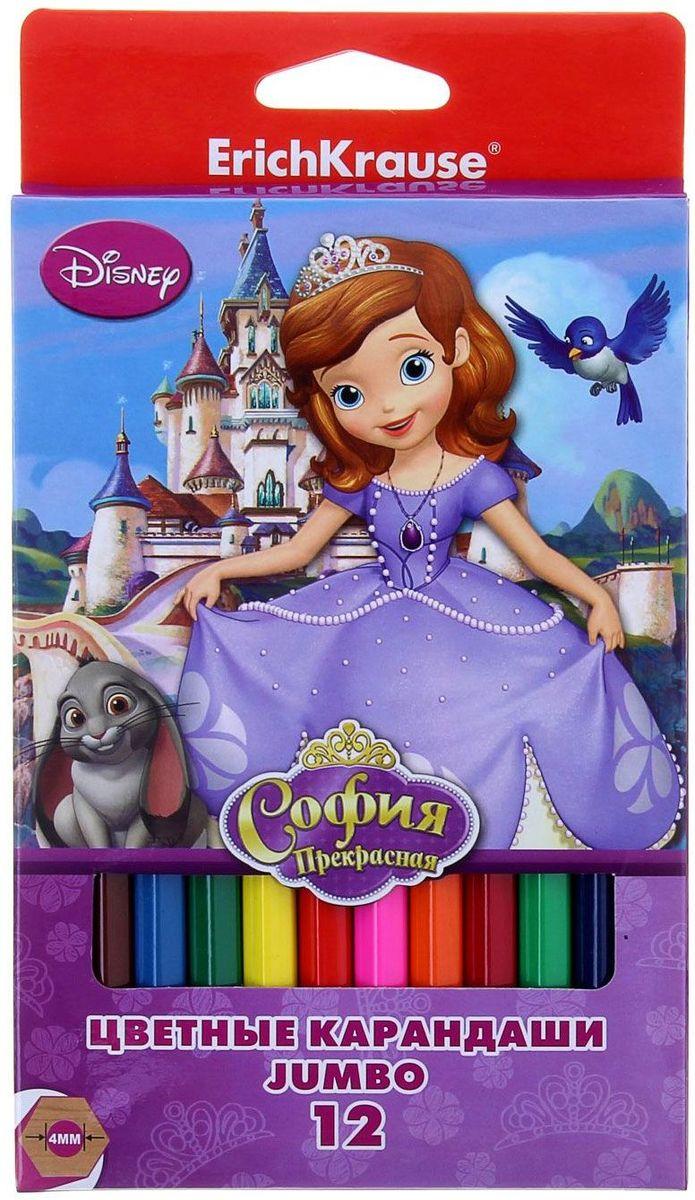 Disney Набор карандашей Принцесса София 12 цветовC13S041944Изделия данной категории необходимы любому человеку независимо от рода его деятельности. У нас представлен широкий ассортимент товаров для учеников, студентов, офисных сотрудников и руководителей, а также товары для творчества.