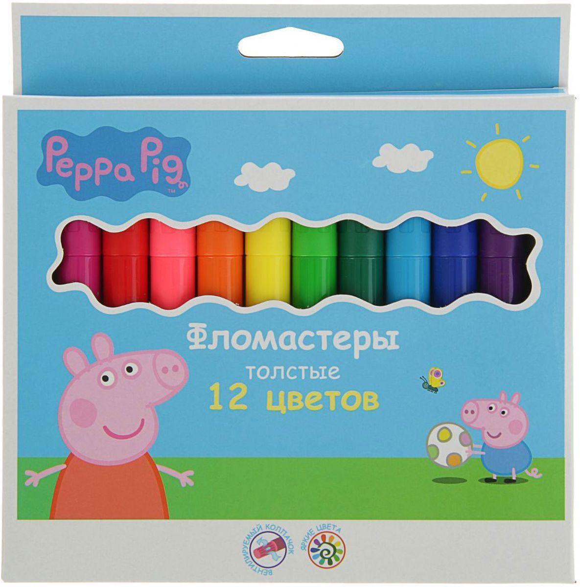 Peppa Pig Набор толстых фломастеров 12 цветов -  Фломастеры
