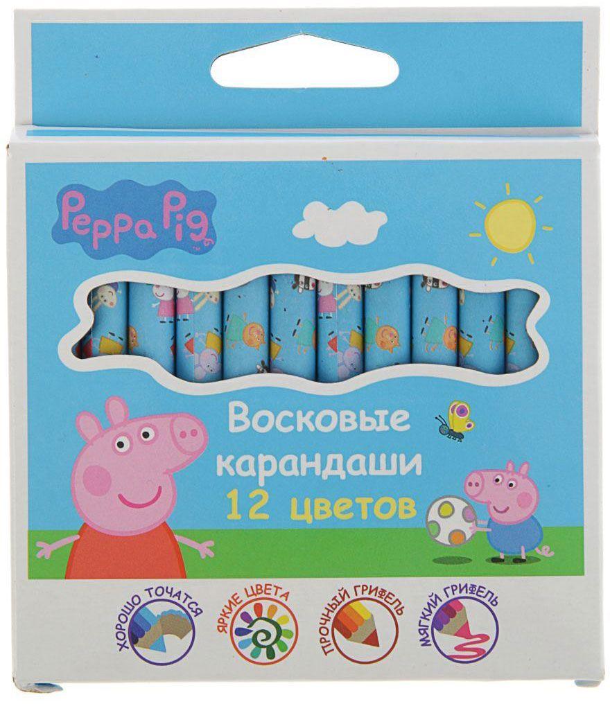 Peppa Pig Набор восковых карандашей 12 цветов2373427В набор Peppa Pig входит 12 восковых карандашей, которые благодаря своим ярким, насыщенным цветам идеально подходят для рисования, письма и раскрашивания. Индивидуальные бумажные упаковки с ярким принтом на каждом карандаше помогают им не выскальзывать из ладошки малыша, оставляя пальчики всегда чистыми. Карандаши мягкие и одновременно прочные, что обеспечивает яркость линий без сильного нажима и легкое затачивание.
