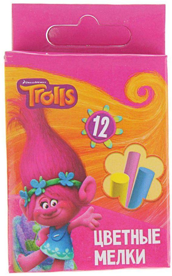 Trolls Мелки цветные 12 шт2379153Набор цветных мелков поможет детям создавать яркие большие картины на асфальте и других шероховатых поверхностях, развивая их творческие способности, воображение, цветовосприятие и моторику рук.