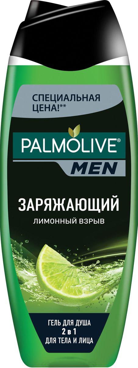 Palmolive Гель для душа Лимонный взрыв мужской 500 млFS-00897Гель для душа - 1шт, эффективная очищающая формула обогащена натуральным экстрактом лимона и обладает ярким, насыщенным ароматом, поднимающим настроение.