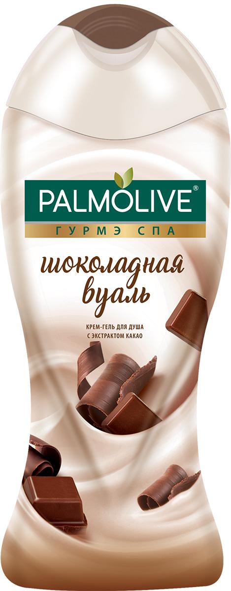 Palmolive Крем-гель для душа Гурмэ Спа Шоколадная Вуаль, с экстрактом какао, 250 млFTR22785Побалуйте себя роскошным крем-гелем для душа и мылом Palmolive Гурмэ СПА Шоколадная Вуаль c экстрактом какао и пленительным шоколадным ароматом. Почувствуйте мягкость и изысканный аромат Вашей кожи, такой притягательной для поцелуев!