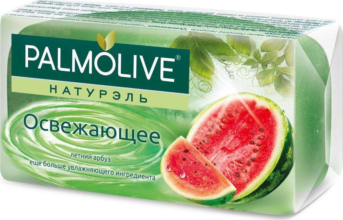 Palmolive Мыло туалетное Натурэль Летний Арбуз, 90 гSatin Hair 7 BR730MNТуалетное мыло Palmolive Натурэль Освежающее содержит увлажняющие компоненты и придаетмягкость Вашей коже.Товар сертифицирован.
