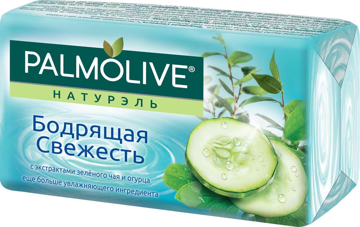 Palmolive Мыло туалетное Натурэль Бодрящая свежесть, с экстрактами зеленого чая и огурца, 90 гOS-81444752Экстракт зеленого чая способствует укреплению клеток кожи. Экстракт огурца питает и очищает кожу. Товар сертифицирован.