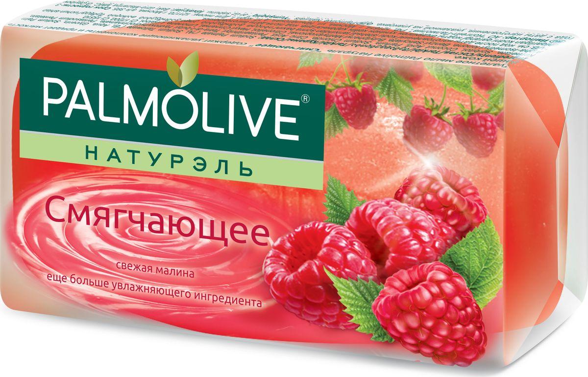 Palmolive Мыло туалетное Натурэль Свежая Малина, 90 гMP59.3DТуалетное мыло Palmolive Натурэль «Смягчающее» содержит увлажняющие компоненты и придает мягкость Вашей коже. Товар сертифицирован.