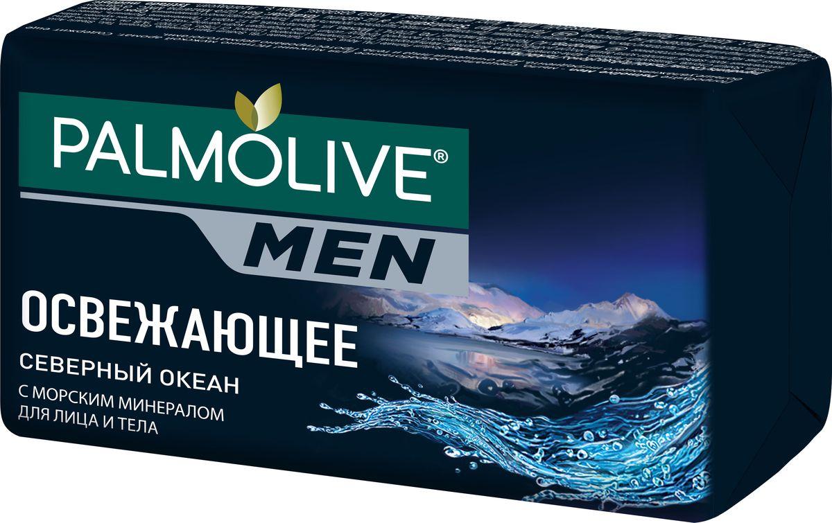 Palmolive Мыло туалетное Palmolive Men Северный Океан, для лица и тела, освежающее, с морскими минералами, 90 гMP59.4DУважаемые клиенты!Обращаем ваше внимание на возможные изменения в дизайне упаковки. Качественные характеристики товара остаются неизменными. Поставка осуществляется в зависимости от наличия на складе.