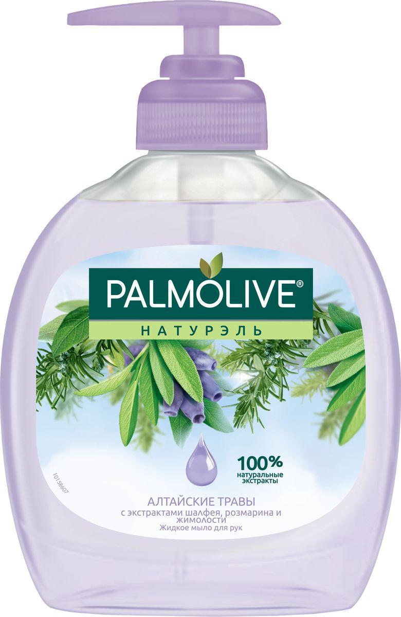 Palmolive Жидкое мыло Алтайские травы с экстрактом шалфея, 300млSatin Hair 7 BR730MNВдохновленный исконными Алтайскими рецептами, новый жидкое мыло Palmolive Натурэль Алтайские травы содержит натуральные экстракты женьшеня, чабреца, можжевельника, эфирные масла апельсина, кардамона, шалфея, лайма. Заботится о вашей коже, дарит вам ощущение возрождения после каждого использования. Нейтральный pH. Протестировано дерматологами.