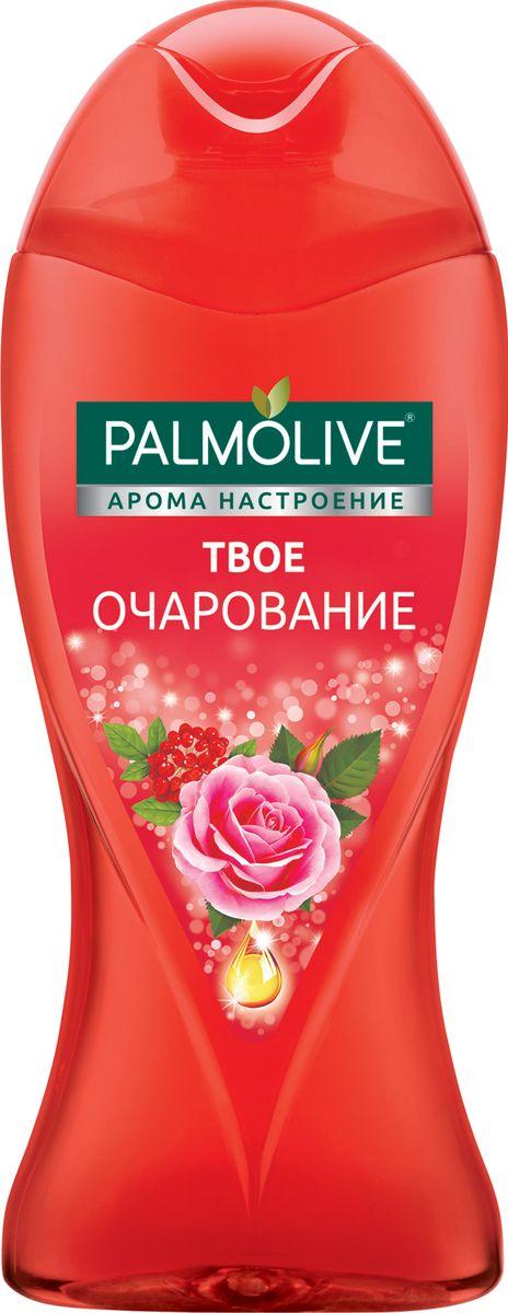 Palmolive Гель для душа Арома Настроение Твое Очарование 250млFS-00897Насладись чувственным гелем для душа с эфирными маслами Дамасской розы и экстрактом женшеня