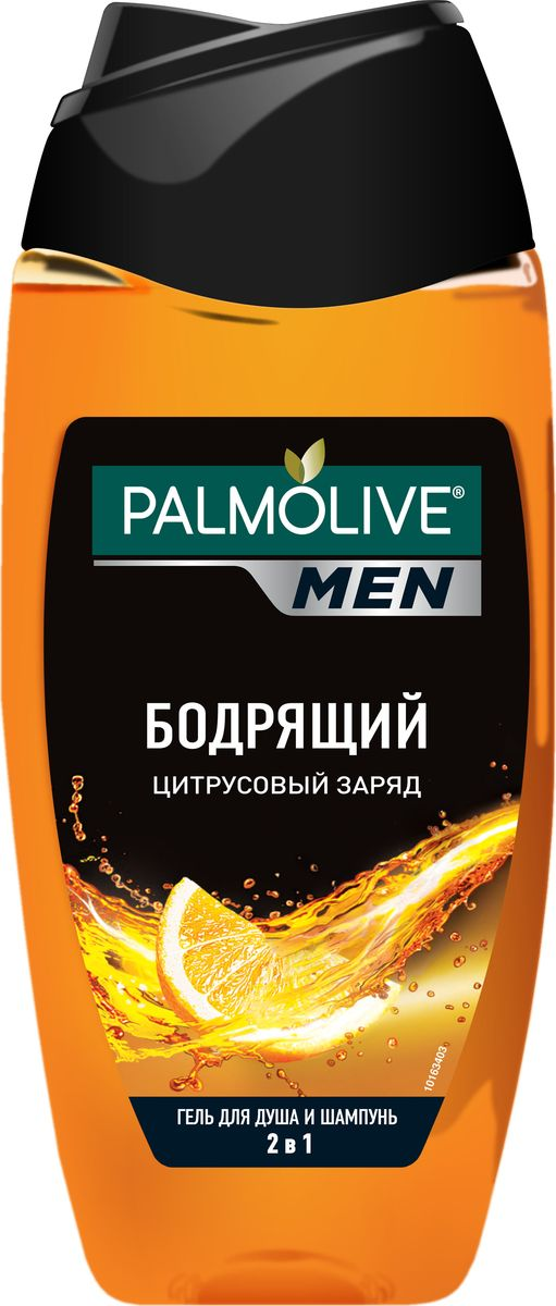 Palmolive Гель для душа Цитрусовый Заряд 250мл мужскойFS-00103Гель для душа зарядит энергией и уверенностью на целый день. Яркий мужской аромат, формула обогащена экстрактами грейпфрута и бергамота.
