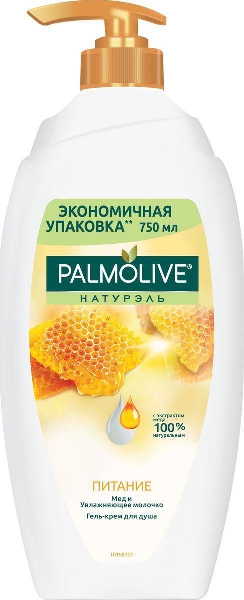 Гель-крем для душа Palmolive Питание, 750 млFTR22485/FTR22702/FTH07499Гель-крем для душа Palmolive Питание с экстрактом меда и увлажняющим молочкомспособствует питанию кожи и дарит ей ощущение необыкновенной мягкости и шелковистости. Характеристики: Объем: 750 мл. Производитель: Таиланд. Товар сертифицирован.