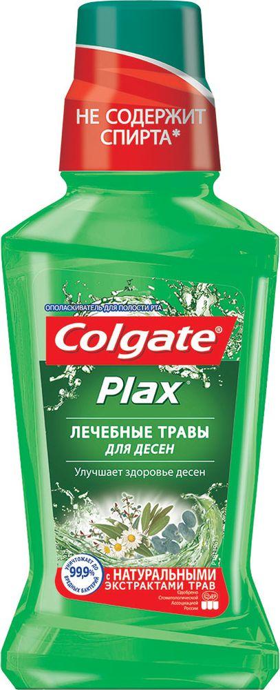 Ополаскиватель для полости рта Colgate Plax, лечебные травы, 250 млHX9352/04Ополаскиватель Colgate Plax- важный элемент полноценного ухода за полостью рта. Используйте два раза в день после чистки зубов, чтобы очистить труднодоступные участки полости рта. Подарите себе здоровье, которое вы заслуживаете.С экстрактами лечебных трав для здоровья десен. Значительно уменьшает зубной налет. Защищает от проблем десен. Содержит фтор для борьбы с кариесом. Характеристики:Объем:250 мл. Изготовитель:Швейцария. Артикул: 10084347.Товар сертифицирован.Уважаемые клиенты!Обращаем ваше внимание на возможные изменения в дизайне упаковки. Качественные характеристики товара остаются неизменными. Поставка осуществляется в зависимости от наличия на складе.