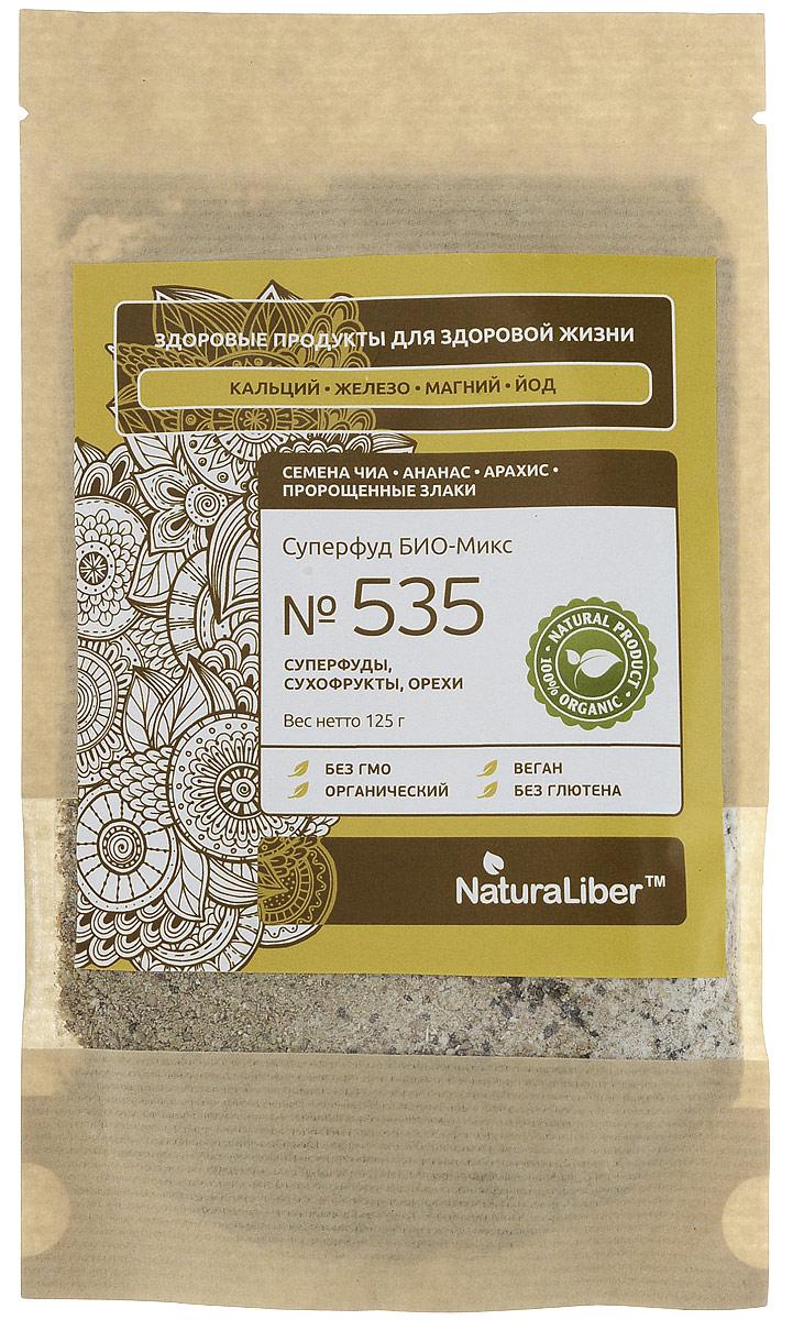 NaturaLiber Суперфуд БИО-Микс №535, 125 г0120710Продукт рекомендуется для ежедневного употребления всем любителям здорового питания, вегетарианцам и сыроедам.Способ употребления: 2-3 столовых ложек БИО-Микса развести в 100-200 мл сока, молока, кефира или йогурта, добавить по вкусу мед, варенье или специи и подождать 5 минут.