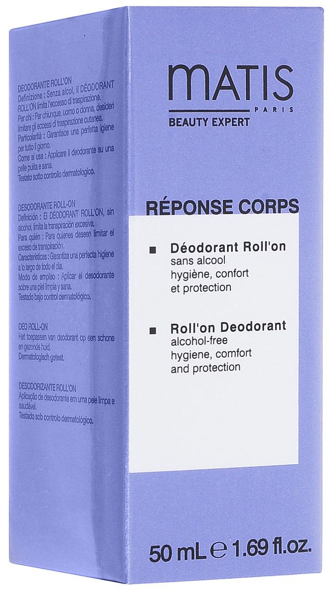 Шариковый дезодорант Matis для женщин, 50 млMP59.4DНе содержит спирт, подходит для чувствительной кожи. Устраняет неприятный запах и излишние потоотделение. Не оставляет следов на одежде.Хлоргидрат алюминия, Аллантоин, Феноксиэтанол. Наносить на чистую и сухую кожу.
