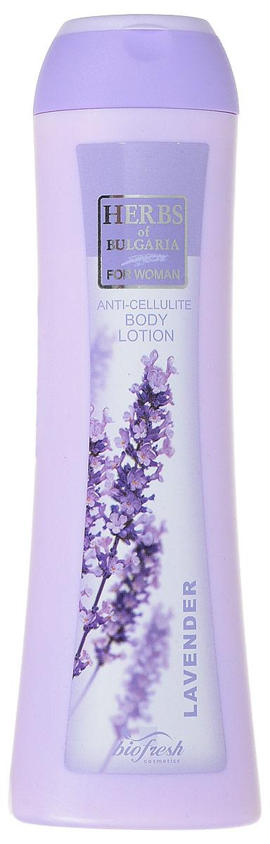 Herbs of Bulgaria Lavender Антицеллюлитный лосьон для тела, 250 мл110102Эффективное средство для расщепления жировых клеток, вывода шлаков и излишков жидкости, уменьшения эффекта «апельсиновой корки». Благодаря специальному активному растительному комплексу с экстрактом кофе кожа разглаживается и становится упругой. Антицеллюлитный лосьон полностью создан на растительной основе без консервантов и синтетических красителей. Содержит натуральную лавандовую воду, которая успокаивает и стимулирует процессы регенерации кожи, восстанавливая ее мягкость и эластичность. Обладает сильными антисептическими и противомикробными свойствами, благодаря ароматерапевтическому эффекту успешно снимает напряжение и стресс. Лосьон легко впитывается, быстро проникает в кожу, моментально освежая ее. Ваша кожа вновь гладкая и сияет здоровьем. Создан на растительной основе без парабенов, продуктов нефтепереработки и синтетических красителей. Флоральная лавандовая вода освежает, успокаивает и стимулирует процессы регенерации кожи. Миндальное и кокосовое масла смягчают, питают и предотвращают старение кожи. Специальный растительный экстракт каркаде способствует ярко выраженному антицеллюлитному эффекту.Лосьон, созданный на растительной основе без парабенов, продуктов нефтепереработки и синтетических красителей. Содержит флоральна я лавандовая вода, которая освежает, успокаивает и стимулирует процессы регенерации кожи. Масло миндаля и кокосовое масло богаты витаминами и ценными ингредиентами. Они смягчают, питают и предотвращают старение кожи. Восстанавливают ее мягкость и эластичность. Специальный экстракт хибискус редуцирует подкожные жиры и отличается ясно выраженным антицеллюлитным эффектом.