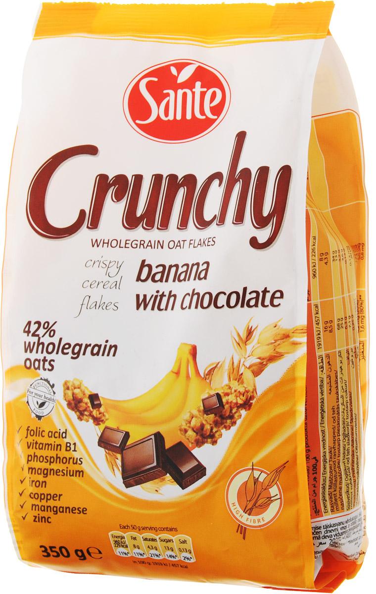 Sante Crunchy хрустящие овсяные хлопья с бананом и шоколадом, 350 г0120710Хрустящие овсяные хлопья с бананом и шоколадом Sante Crunchy - это питательная смесь хрустящих, золотистых и нежно обжаренных овсяных хлопьев.Продукт обеспечивает сбалансированное питание за счет полезных ингредиентов: белок, клетчатка, растительные жиры с высоким содержанием полезных жирных кислот, витаминов, микро- и макроэлементов, которые помогают поддерживать энергию и тонус в течение всего дня.Основной элемент Crunchy - это цельнозерновой овес, который имеет более высокую питательную ценность по сравнению с другими злаками, такими как пшеница и рожь. Зерно овса богато белком, незаменимыми аминокислотами. Содержание фосфора, меди и фолиевой кислоты способствует укреплению костей и зубов. Медь также улучшает процесс обмена веществ, а фолиевая кислота способствует правильному функционированию иммунной системы.Уважаемые клиенты! Обращаем ваше внимание, что полный перечень состава продукта представлен на дополнительном изображении.