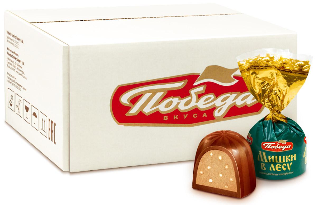 Победа вкуса Мишки в лесу шоколадные конфеты с шоколадно-вафельной начинкой 4,5 кг115Гармоничная композиция с мягкой молочно-шоколадной начинкой, хрустящим криспом в окружении молочного шоколада. Для тех, кто ценит традиции и любит чаепитие в кругу семьи и друзей.