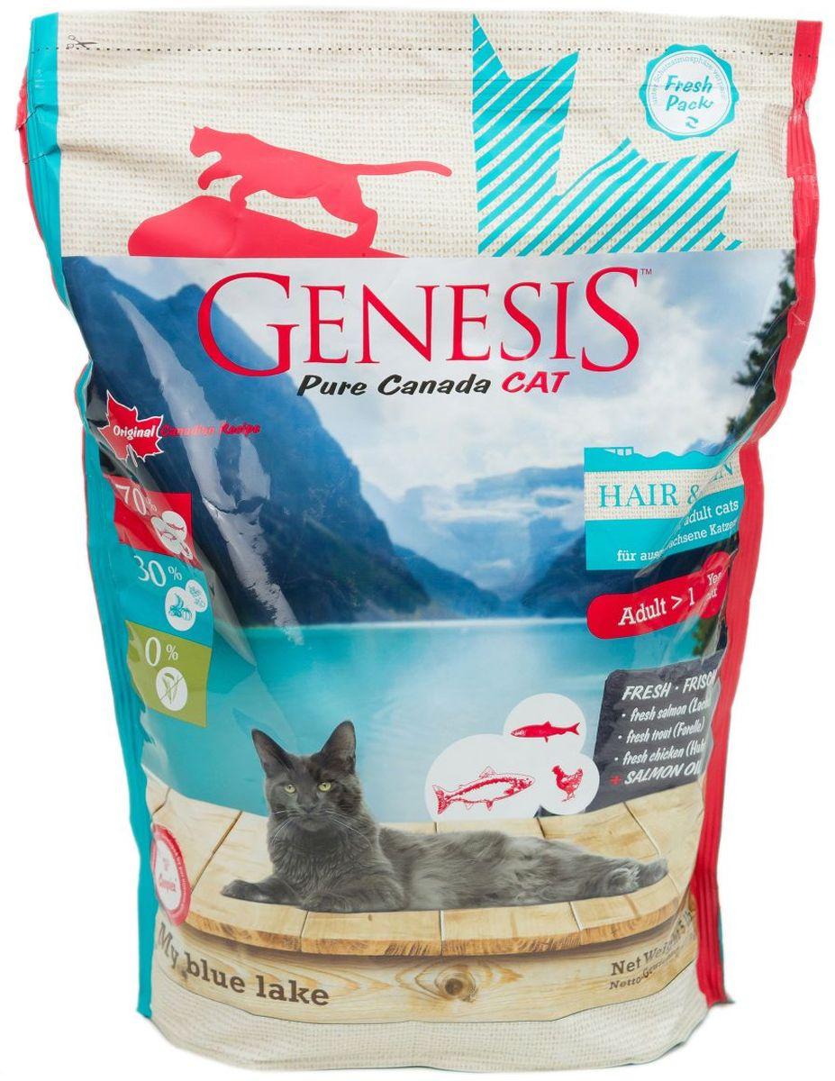Корм сухой Genesis Pure Canada My Blue Lake Hair Skin для взрослых кошек, для улучшения кожи и шерсти, с лососем, форелью и курицей, 2,27 кг590375Сухой полнорационный беззерновой корм класса холистик для взрослых кошек, для улучшения кожи и шерсти, в том числе для выставочных кошек.Рацион Genesis Pure Canada - My blue lake содержит тщательно отобранные сорта рыбы высокого качества (дикий лосось и форель естественного вылова). Это обеспечивает рационы животными белками высокого качества, кроме того является великолепными источниками жирных кислот Омега-3. Высококачественное масло лосося обеспечивает потрясающий блеск шерсти. Оптимально подобранный набор витаминов и микроэлементов оказывает позитивное влияние на общее состояние животного.Введение в рацион особых кормовых бананов (плантайнов) с пониженным содержанием сахара и легкоусвояемого картофеля как источника энергии показало прекрасные результаты в питании кошек. Тыква в составе корма обеспечивает животное высококачественной клетчаткой и обогащает рацион натуральными минералами. Черника и клюква служат источниками здоровья и великолепного самочувствия животного.Побалуйте вашу взрослую кошку полезными беззерновыми рационами Genesis Pure Canada Blue Lake. Эти корма также подходят для питания кошек с чувствительным пищеварением. Специальный подбор источников углеводов обеспечивает низкий гликемический индекс продукта. Добавление нашего комплекса GI2* (пивные дрожжи) не только положительно влияет на микрофлору кишечника вашей кошки, а также иммунную систему в целом.Корма упакованы в защищенной атмосфере для сохранения свежести и наилучших вкусовых качеств.Ингредиенты:Свежая курица (мин. 28 %), свежий лосось (мин. 25 %), кормовые бананы (плантан) (сушёные мин. 11 %), белок из мяса кур (дегидратированный), картофель (сушёный, мин. 6 %), свежая форель (мин. 5 %), гидролизованный протеин, свежая печень, белок плазмы (высушенный), печень (дегидратированная), животный жир, жир лосося (мин. 1 %), тыква (высушённая мин. 0,7