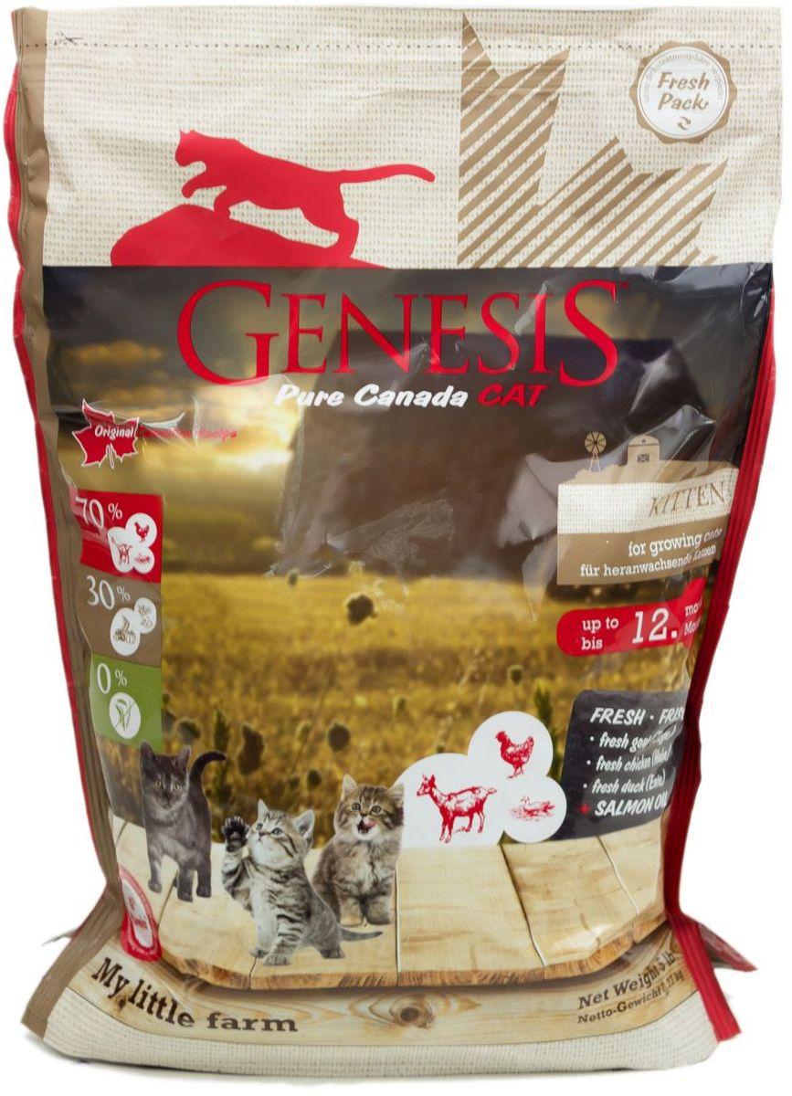 Корм сухой Genesis Pure Canada My Little Farm для котят, беременных и кормящих кошек с уткой, козой и курицей, 2,27 кг5567004Сухой беззерновой полнорационный корм класса холистик для котят, беременных и кормящих кошекРацион Genesis Pure Canada - My little farm для котят в возрасте 0-12 месяцев. Рацион содержит животные белки высокого качества с высокой степенью усвояемости, такие как свежее мясо козы, свежее мясо курицы и свежее мясо утки. Правильно подобранный состав корма обеспечивает растущий организм котенка всеми необходимыми питательными веществами для правильного роста и развития.Genesis Pure Canada - My little farm также идеально подходит для беременных кошек, так как они нуждаются в увеличенном количестве питательных веществ и витаминов, особенно в последние 3-4 недели беременности. Рацион подходит и для лактирующих кошек, так как увеличивают лактацию, что особенно важно при наличии больших пометовНаличие в рационе легкоусвояемого картофеля, добавление подорожника и тыквы с пониженным содержанием сахара обеспечивают животного энергией. Они показали отличные результаты в период роста молодых кошек. Ягоды клюквы и черники обеспечивают жизнеспособность растущего организма и обеспечивают идеальный старт для котенка.Побалуйте своего котенка беззерновым уникальным рационом Genesis Pure Canada – My little farm. Этот корм также подходит для животных с повышенной чувствительностью к зерновым культурам. Тщательно отобранные углеводы позволяют обеспечивать пониженный гликемический индекс. Добавление масла лосося (источник Омега-3) обеспечивает блеск и здоровьеПродукт упакован в защищенной атмосфере для сохранения свежести и поддержания наилучших вкусовых качеств.Ингредиенты:Свежая курица (мин. 33,5 %), белок из мяса кур (дегидратированный), кормовые бананы (плантан) (сушёные мин. 10 %), картофель (сушёный, мин. 8 %), свежее мясо утки (мин. 7 %), свежее мясо коз (мин. 6 %), животный жир, гидролизованный протеин, печень (дегидратированная), свежая печень, тыква (высушен