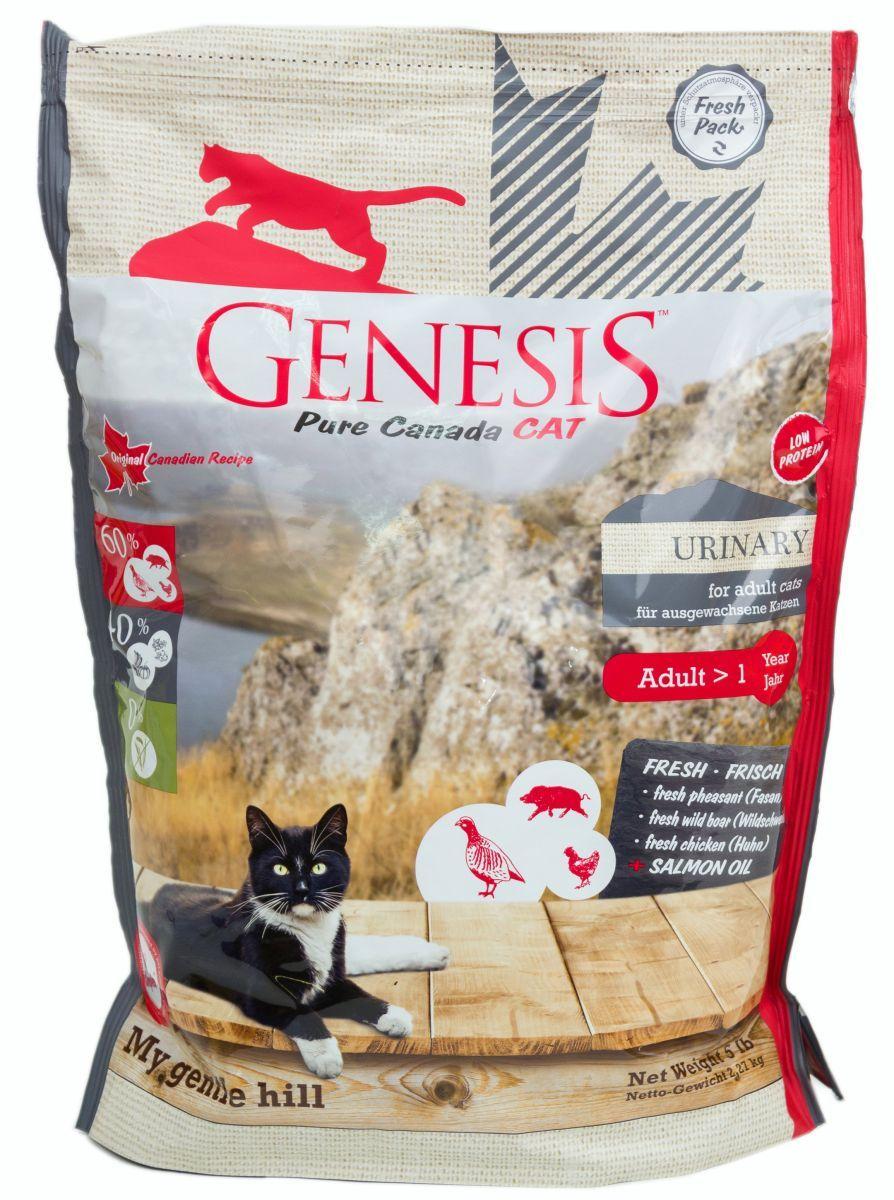 Корм сухой Genesis Pure Canada My Gentle Hill Urinary для взрослых кошек, склонных к проблемам мочеполовой системы, с кабаном, фазаном и курицей, 2,27 кг0120710Сухой полнорационный беззерновой корм класса холистик для взрослых кошек, склонных к проблемам мочеполовой системы.Рационы genesis Pure Canada включают в себя высококачественный и легкоусвояемый животный белок - свежее мясо фазана, свежее мясо кабана и свежую курицу. Корма идеально подходят для всех взрослых кошек с чувствительной мочеполовой системой.За счет радикального сокращения белков и минералов (например, магния) и последующего уменьшения содержащихся в моче токсинов рацион Genesis Pure Canada My Gentle Hill облегчает нагрузку на почки и мочеполовую систему Введение в рацион особых кормовых бананов (плантайнов) с пониженным содержанием сахара и легкоусвояемого картофеля как источника энергии показало прекрасные результаты в питании кошек. Тыква в составе корма обеспечивает животное высококачественной клетчаткой и обогащает рацион натуральными минералами. Черника и клюква служат источниками здоровья и великолепного самочувствия животного.Побалуйте вашу взрослую кошку полезными беззерновыми рационами Genesis Pure Canada My green field. Эти корма также подходят для питания кошек с чувствительным пищеварением. Специальный подбор источников углеводов обеспечивает низкий гликемический индекс продукта. Добавление нашего комплекса GI2* (пивные дрожжи) не только положительно влияет на микрофлору кишечника вашей кошки, а также иммунную систему в целом.Корма упакованы в защищенной атмосфере для сохранения свежести и наилучших вкусовых качеств.Ингредиенты:Свежая курица (мин. 42 %), картофельный крахмал (мин. 15 %), кормовые бананы (плантан) (сушёные, мин. 10 %), жир домашней птицы, свежее мясо фазана (мин. 6 %), свежая печень, гидролизованный протеин, печень (дегидратированная), свежее мясо дикого кабана (мин. 2 %), тыква (высушенная, мин. 1 %), карбонат кальция, семена подорожника (псиллиум), жир лосося (мин. 0,5