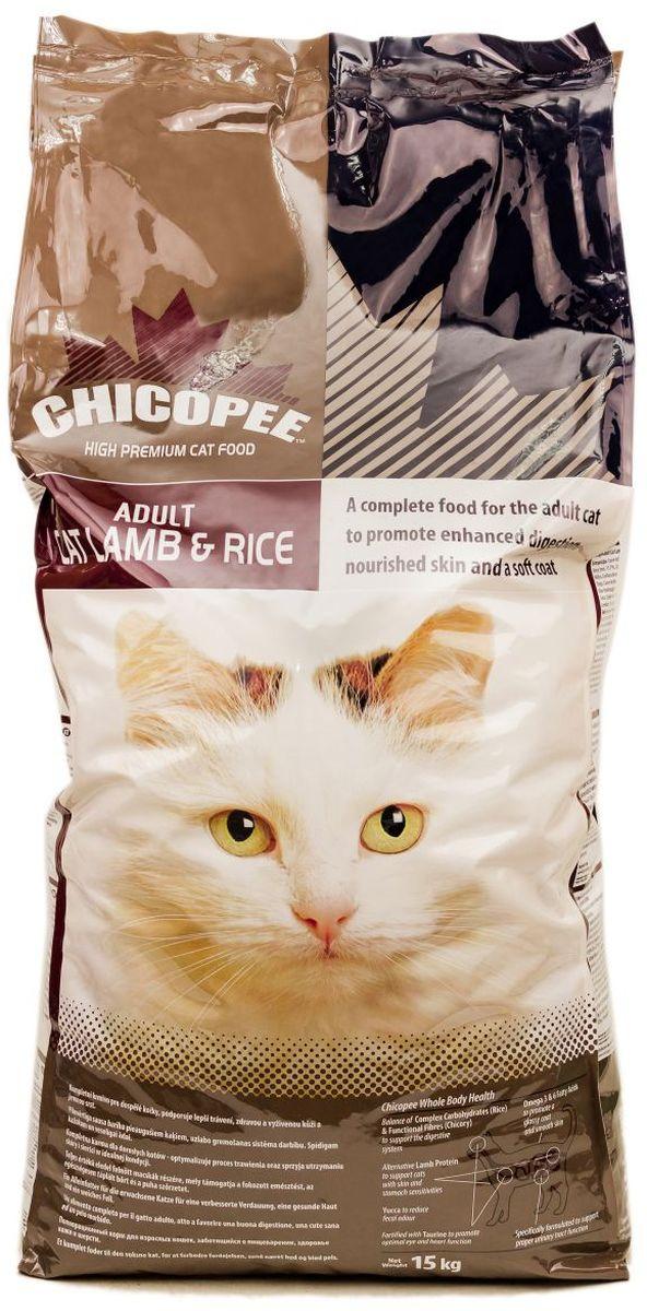 Корм сухой Chicopee для взрослых кошек, гипоаллергенный, с ягненком и рисом, 15 кг55670015Сочетание мяса и злаков делает вкус Chicopee с ягненком и рисом привлекательным для кошек, а также позволяет обеспечить питомца оптимальным соединением белков и углеводов, содержащихся в главных ингредиентах продукта. При этом богатый состав натуральных компонентов позволяет использовать его для животных, страдающих аллергическими реакциями и повышенной кожной чувствительностью.Особенности продукта:Рис и мясо ягненка имеют низкий аллергенный потенциал, обладая при этом высокой питательной ценностью и широким составом витаминов А и Е, минералов: калием, натрием, фосфором и другими. Такой состав обеспечивает животное ресурсами для формирования и роста всего костяка, мышечной массы, зубов и когтей.Правильное сочетание белков и углеводов дает животному много сил и энергии на каждый день, не провоцируя набор лишнего веса и препятствуя отложению жировых запасов в проблемных зонах.Использование риса в качестве питательной основы для корма позволяет наилучшим способом усваивать белок, ведь рис дает достаточно энергии в виде углеводов для расщепления и и переваривания белка.Содержание в корме пшеницы и ячменя - источников ферментов, витаминов, аминокислот и клетчатки. Благодаря этим ингредиентам продукт является эффективным энтеросорбентом, который выводит из организма шлаки и токсины, оказывая оздоровительное воздействие на все системы организма питомца, обеспечивая хорошую профилактику онкологических заболеваний.Вкусовые качества и аромат рациона Chicopee с ягненком и рисом для кошки гарантируют длительную привлекательность даже для очень привередливого питомца.Ингредиенты: мука из мяса ягненка (минимум 13,7%), pис (минимум 13,7%), мука из мяса домашней птицы, кукуруза, кукурузный глютен, жир домашней птицы, ячмень, пшеница, пшеничная мука, pыбная мука, гидролизат белка, cемя льна, яичный порошок, свекловичный жом, сухие дрожжи, xлористый калий, мука из юкки (минимум 0,14%), дрожжевой