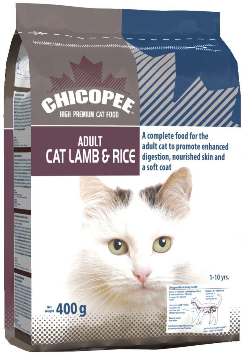 Корм сухой Chicopee Lamb & Rice для взрослых кошек, 400 г12171996Сочетание мяса и злаков делает вкус Chicopee с ягнёнком и рисом привлекательным для кошек, а также позволяет обеспечить питомца оптимальным соединением белков и углеводов, содержащихся в главных ингредиентах продукта. При этом богатый состав натуральных компонентов позволяет использовать его для животных, страдающих аллергическими реакциями и повышенной кожной чувствительностью.Особенности продукта:Рис и мясо ягненка имеют низкий аллергенный потенциал, обладая при этом высокой питательной ценностью и широким составом витаминов А и Е, минералов: калием, натрием, фосфором и другими. Такой состав обеспечивает животное ресурсами для формирования и роста всего костяка, мышечной массы, зубов и когтей.Правильное сочетание белков и углеводов дает животному много сил и энергии на каждый день, не провоцируя набор лишнего веса и препятствуя отложению жировых запасов в проблемных зонах.Использование риса в качестве питательной основы для корма позволяет наилучшим способом усваивать белок, ведь рис даёт достаточно энергии в виде углеводов для расщепления и и переваривания белка.Содержание в корме пшеницы и ячменя — источников ферментов, витаминов, аминокислот и клетчатки. Благодаря этим ингредиентам продукт является эффективным энтеросорбентом, который выводит из организма шлаки и токсины, оказывая оздоровительное воздействие на все системы организма питомца, обеспечивая хорошую профилактику онкологических заболеваний.Вкусовые качества и аромат рациона Chicopee с ягненком и рисом для кошки гарантируют длительную привлекательность даже для очень привередливого питомца.Ингредиенты:мука из мяса ягненка (мин. 13.7%), pис (мин. 13.7%), мука из мяса домашней птицы, кукуруза, кукурузный глютен, жир домашней птицы, ячмень, пшеница, пшеничная мука, pыбная мука, гидролизат белка, cемя льна, яичный порошок, свекловичный жом, сухие дрожжи, xлористый калий, мука из юкки (мин. 0.14%), дрожжевой экстракт, корень цикория (мин. 0.1