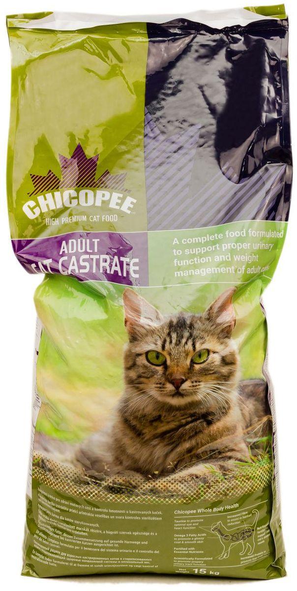 Корм сухой Chicopee для кастрированных котов и стерилизованных кошек, с курицей, 15 кг55790015При содержании кастрированных котов и стерилизованных кошек важно учитывать многие факторы. Необходимо контролировать вес питомца, следить за здоровьем его мочеполовой системы, а главное, обеспечить сбалансированным и правильным питанием. Корм Chicopee создан специально для кастрированных и стерилизованных кошек с учетом всех этих требований.Особенности данного рациона:Необходимое количество углеводов обеспечивает заряд энергии, но не превышает уровень калорийности. Это особенно важно, поскольку лишний вес — это главнейшая проблема со здоровьем у кастрированных животных.Содержание в составе семян льна — богатейшего источника полиненасыщенных жирных кислот Омега-3 и Омега-6. Эти вещества снижают уровень холестерина, предупреждают повреждения сосудов, препятствуют развитию атеросклероза, нормализуют сердцебиение. Кроме того, эти кислоты имеют огромное значение для предотвращения развития раковых клеток в организме кошки.Улучшение всей работы пищеварительной системы за счет важнейших для этого компонентов. Так, значительное содержание в корме Chicopee для кастрированных кошек маннановых олигосахаридов (МОС) и инулина обеспечивает стабильный баланс кишечной микрофлоры, а пищевые волокна препятствуют формированию волосяных комков в желудке.Цинк, селен и витамин Е поддерживают здоровое состояние мочеполовой системы, а также препятствуют развитию мастита — воспаления молочных желез у самок.Богатая формула данного корма позволяет обеспечить организм стерилизованного питомца важнейшими ресурсами для поддержания подтянутой формы, красоты экстерьера и крепкого здоровья.Ингредиенты: мука из мяса домашней птицы, кукуруза, кукурузный глютен, пшеничные отруби, животный жир, целлюлоза, гидролизат белка, pыбная мука, cемена льна, мука из печени, сухие пивные дрожжи, xлористый калий, порошок корня цикория (инулин 0,10%), экстракт дрожжей (МОS 0,10%).Добавки на 1 кг: витамин A 18,000 ME, вита