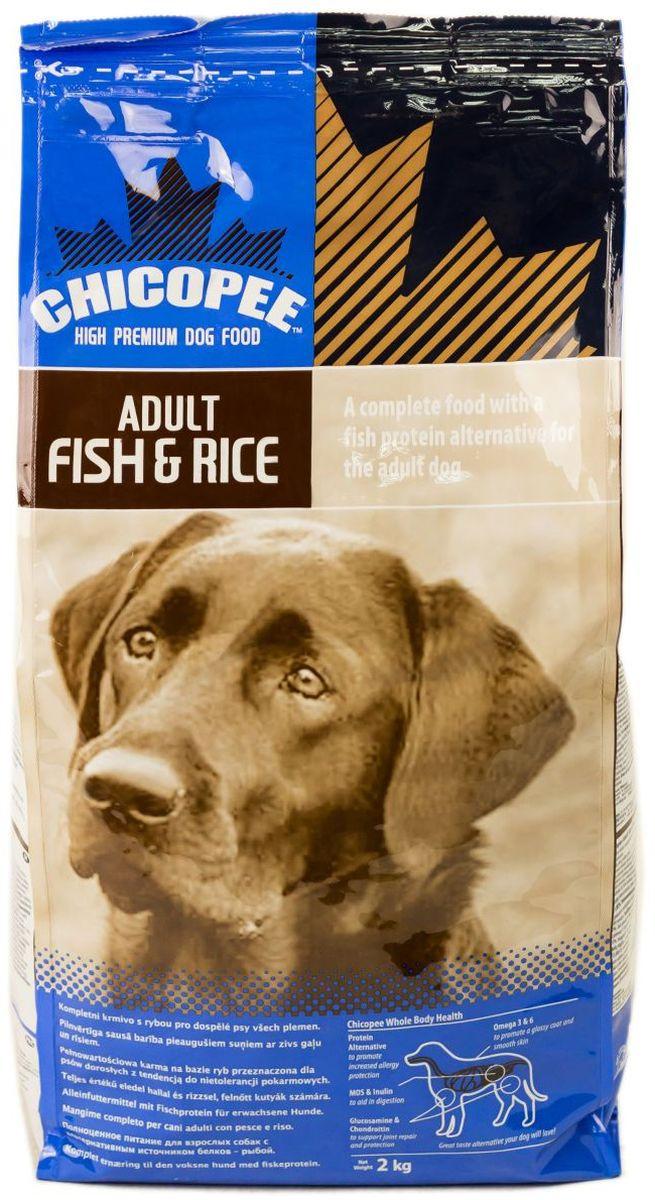 Корм сухой Chicopee Fish & Rice для взрослых собак всех пород, с рыбой и рисом, 2 кг0120710Сухой корм Chicopee с рыбой и рисом — это не только питание подходящее для собаки, имеющей чувствительный желудочно-кишечный тракт или аллергические реакции, но и хороший способ разнообразить рацион питомца. Сбалансированный состав продукта исключает возможность негативного воздействия отдельных ингредиентов на организм собаки, при этом давая ей необходимую питательную ценность для здоровой и активной жизни.Особенности корма Chicopee с рыбой:Рис в качестве питательной, низкокалорийной основы для корма, которая не имеет в своем составе глютена — аминокислоты, являющейся сильнейшим аллергеном.Маннановые олигосахариды и инулин способствуют укреплению пищеварительной системы, очищают стенки ЖКТ от бактерий, улучшают баланс кишечной микрофлоры, сводя к минимуму возможность развития пищевой непереносимости или пищевого расстройства.Рыбная мука — это в первую очередь легкоусвояемый белок, а так же богатый источник жирорасворимых витаминов, минералов и аминокислот, которые способствуют росту и развитию организма, укрепляют иммунитет, формируют нервную систему и оказывают благотворное влияние на все органы собаки.Аминосахариды поддерживают здоровое состояние костей, суставов, сухожилий и хрящей собаки, делая их крепче, эластичнее и устойчивее к травмам и внешним воздействиям.Ингредиенты:pыбная мука (мин. 15.7%), pис (мин. 13.9%), кукуруза, жир домашней птицы, кукурузный глютен, ячмень, пшеничная мука, свекловичный жом, пшеница, картофельный протеин, пшеничные отруби, Докозагексаеновая, гидролизат белка, сухие дрожжи, xлористый калий, карбонат кальция, поваренная соль, корень цикория (инулин 0.10%), дрожжевой экстракт (МОS 0.10%), глюкозамина гидрохлорид (мин. 0.003%), хондроитина сульфат (мин. 0.003%).Добавки на 1 кг:Витамин A 15,000 ME, Витамин D3 1,200 ME, Витамин E 150 мг, Медь (сульфат меди, пентагидрат) 10 мг, Цинк (оксид цинка) 90 мг, Цинк (хелат цинка из гидрата аминокислот) 45 