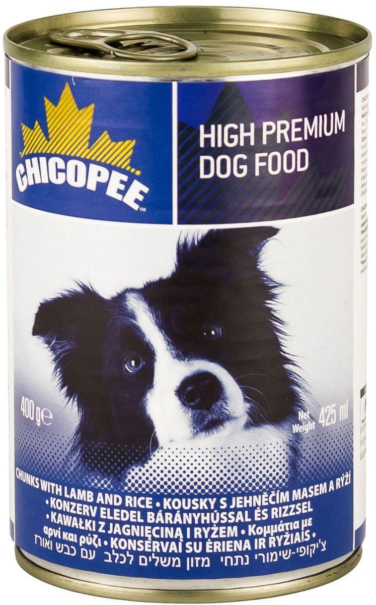 Консервы Chicopee для собак, с кусочками ягненка и рисом в соусе, 400 гH512004Для домашних собак особенно необходимо подобрать рацион с богатым содержанием протеина и углеводов в качестве запаса энергии, а так же минералов для развития костей, внутренних органов, роста шерсти и зубов. Консервы Chicopee с мясом ягненка и рисом созданы в качестве дополнения к рациону собаки, чтобы восполнить нехватку этих веществ в основном корме. Продукт содержат только легкоперевариваемые ингредиенты с низким аллергенным потенциалом.Особенности консервов Chicopee:- Мясо ягненка содержит достаточное количество белка для поддержания здорового организма животного, обеспечения его строительным материалом и чувством сытости. При этом мясо содержит железо, цинк и селен, что гарантирует хорошее состояние крови животного, его высокий иммунитет и защитные силы организма. Высокое содержание полиненасыщенных жирных кислот в баранине укрепляет волосяной фолликул животного, делает его крепким, мягким и блестящим.- Рис богат витамином Е, который благотворно влияет на кожу, благодаря этим свойствам консервы обеспечивают кожный и шерстный покров животного силой и здоровьем.- Полное отсутствие ГМО, красителей, ароматизаторов, сахаров и сои, что чрезвычайно важно для животных, страдающих аллергией.Сочетание этих ингредиентов делает консервы Chicopee с ягненком и рисом хорошим источником самых важных минеральных веществ для поддержания основных функций организма животного. А главное, продукт разнообразит рацион собаки, улучшив и усовершенствовав его.Ингредиенты: мясо и мясные производные (ягненок 6%), злаки (рис 4,2%), минералы.Аналитический состав: сырой протеин 8%, сырой жир 6%, сырая клетчатка 1%, сырая зола 3%, влага 80%.Товар сертифицирован.