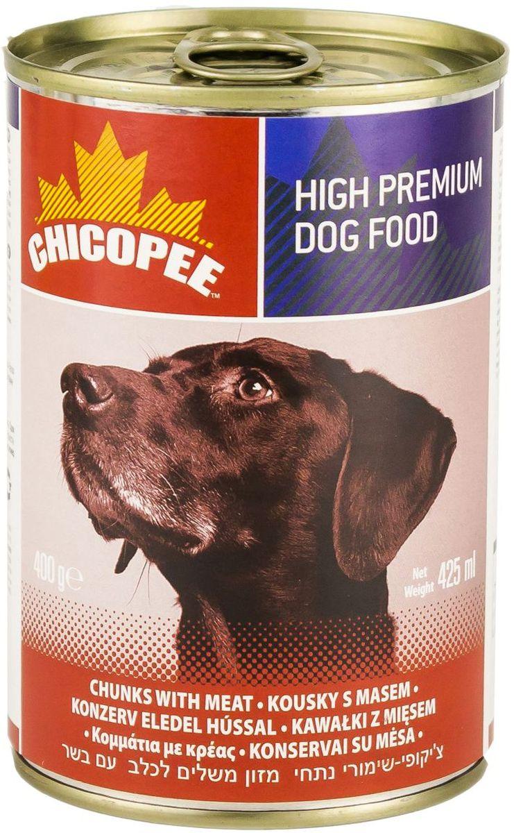 Консервы Chicopee для собак, с кусочками говядины в соусе, 400 гH513004Полноценный рацион собаки невозможен без мяса, а лучшим выбором для питания активного питомца является говядина. Компания Harrisonpet создала консервы Chicopee с кусочками говядины, которые содержат большое количество протеина для поддержания сил и здоровья организма питомца.Консервы с мясом — это прекрасное дополнение к питанию собаки, делающий ее рацион более полным и разнообразным. Благодаря влажной текстуре такой продукт хорошо усваивается желудком, улучшая и облегчая работу всего ЖКТ.Мясо говядины богато минералами: калием, магнием, цинком, но особенно ценно в нем содержание хорошо усваиваемого в организме животного железа. Это вещество необходимо собаке для формирования крови, обновления сосудов, хорошей работы сердца, обмена веществ на клеточном уровне, метаболизма жира и других важных функций организма.Злаки в составе консервов Chicopee дополняют мясные кусочки источником полезных углеводов и аминокислот, что необходимо для усваивания белка и поддержания хорошего кровяного давления. Кроме того, злаковые являются прекрасной профилактикой онкологических заболеваний, ожирения и преждевременного старения организма.Важно отметить, что консервы Chicopee с говядиной — это полностью натуральный продукт, в его составе нет ГМО, сахаров, искусственных красителей или ароматизаторов. Все ингредиенты этого корма являются экологически чистыми, а потому полезными для собаки.Ингредиенты: мясо и мясные производные (5%), злаки, минералы.Аналитический состав: сырой протеин 8%, сырой жир 6%, сырая клетчатка 1%, сырая зола 3%, влага 80%.Товар сертифицирован.